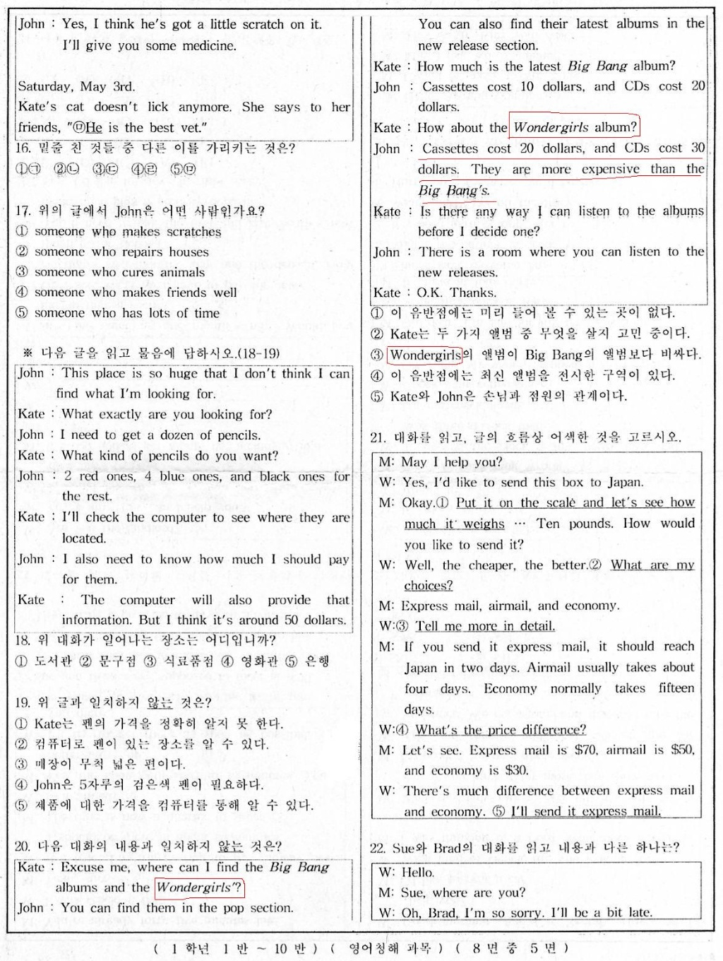 English Language Test Paper In Korea Using Wonder Girls