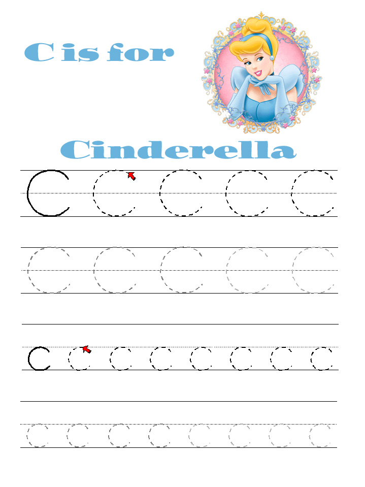 Preschool Abc Letters Printable
