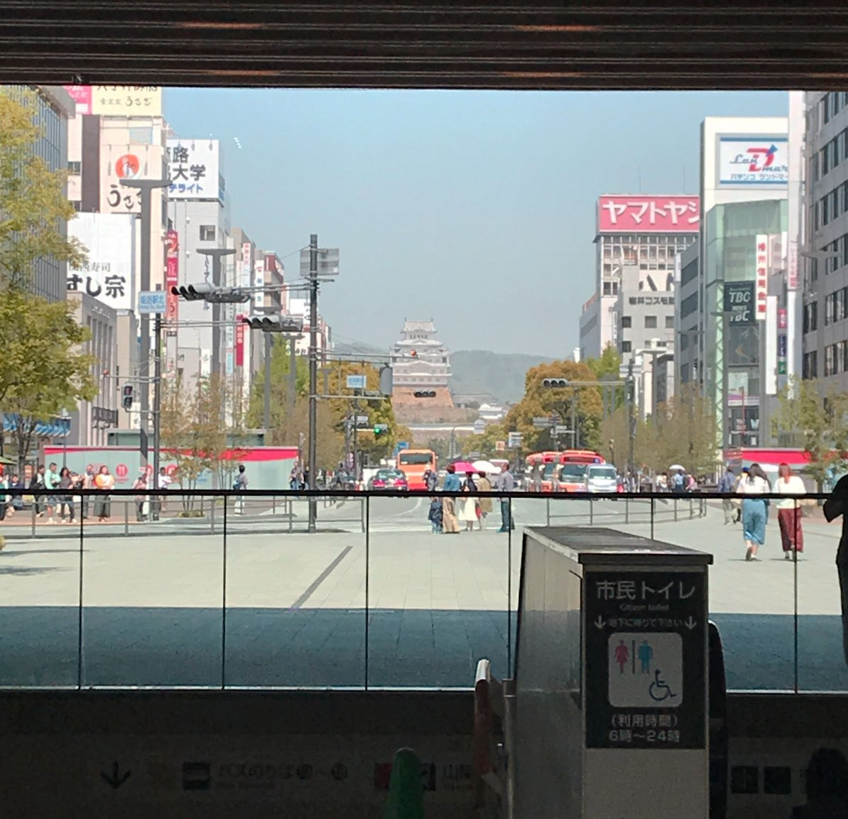 View of Himeji Castle from Himeji Station - How to visit Himeji Castle