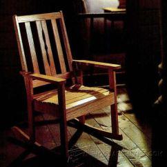 Rocking Chair Woodworking Plans Wood Folding Covers Solid Oak • Woodarchivist