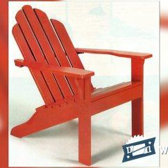 Adirondack Rocking Chair Woodworking Plans Best Glider Classic • Woodarchivist