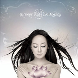 Sa Dingding — Harmony (Expanded Version) (2010)