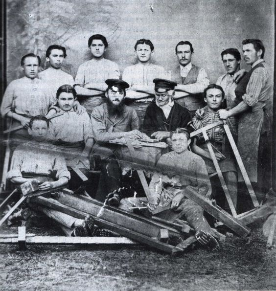 1882 Carpenter group