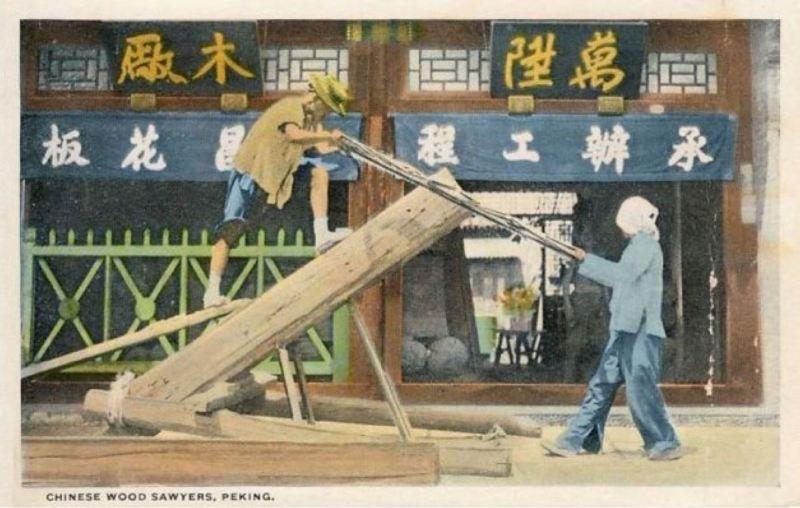 Vintage logging - Saw pits : Postcard of Chinese Wood Sawyers, Peking, China.