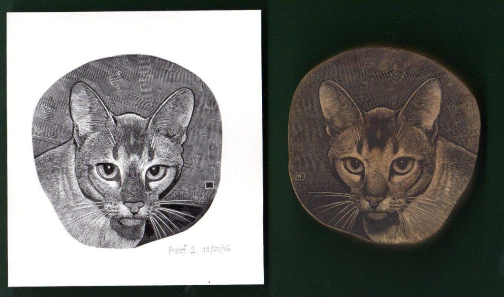 R.P. Hale's Cosmic Cat