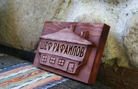 продукти от дърво, Дървени табели