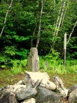 Motinos Žemės šventyklos akmenys.