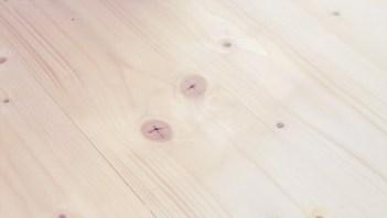 Põrandalauad