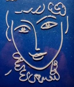 Matisse head and shoulders in plastic