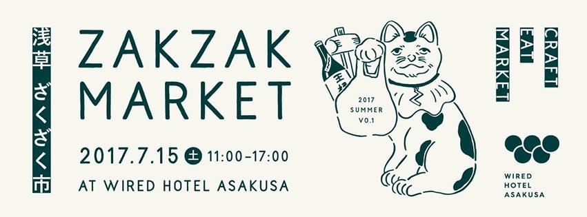 ZAKZAK MARKET