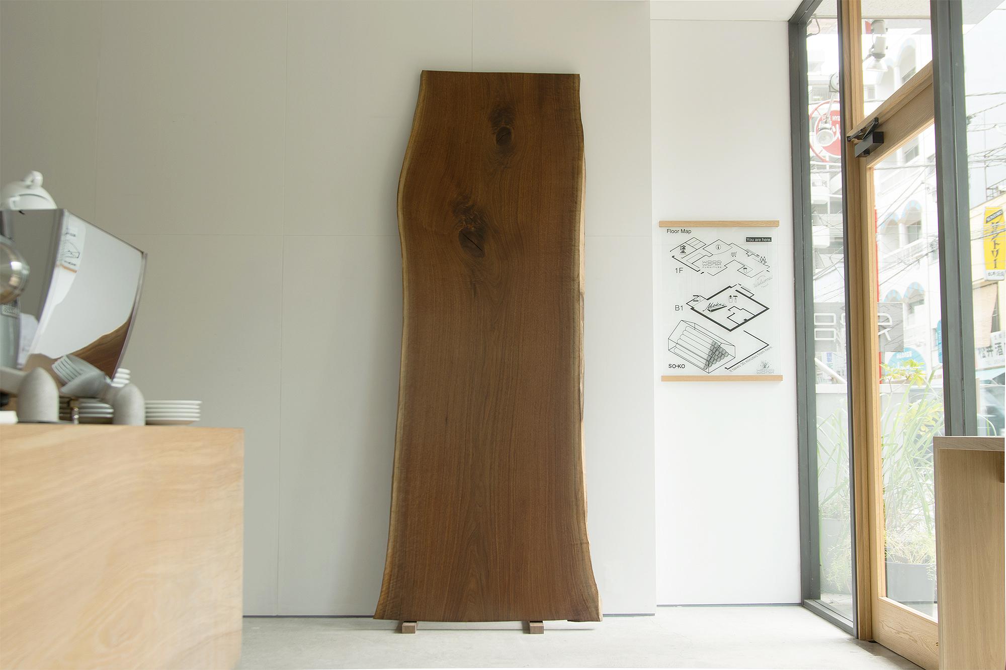ウォールナット無垢一枚板天板 N16-06