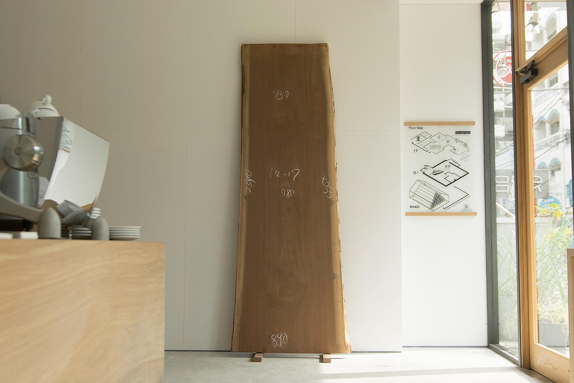 ウォールナット一枚板天板 N14-17