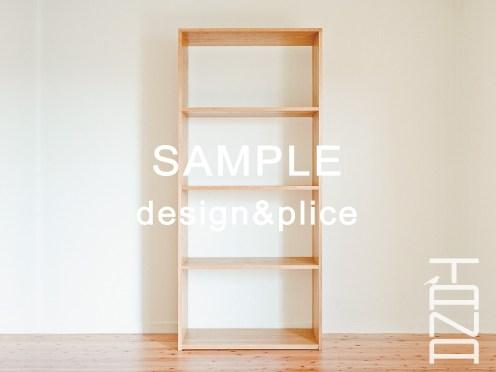 TANA SAMPLE design&plaice