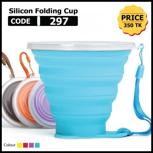 Silicon Folding Cup