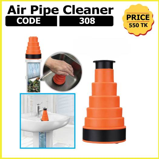 Air Pipe Cleaner