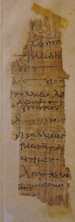 Oxyrhynchus fragment. Image copyright the Dean and Chapter of Worcester Cathedral (UK).