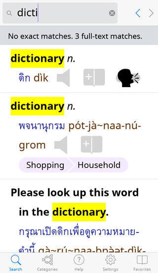 Talking Thai <> English Phrasebook app from Paiboon Publishing and ...