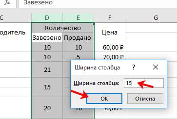 opțiunea este o foaie de trișare)