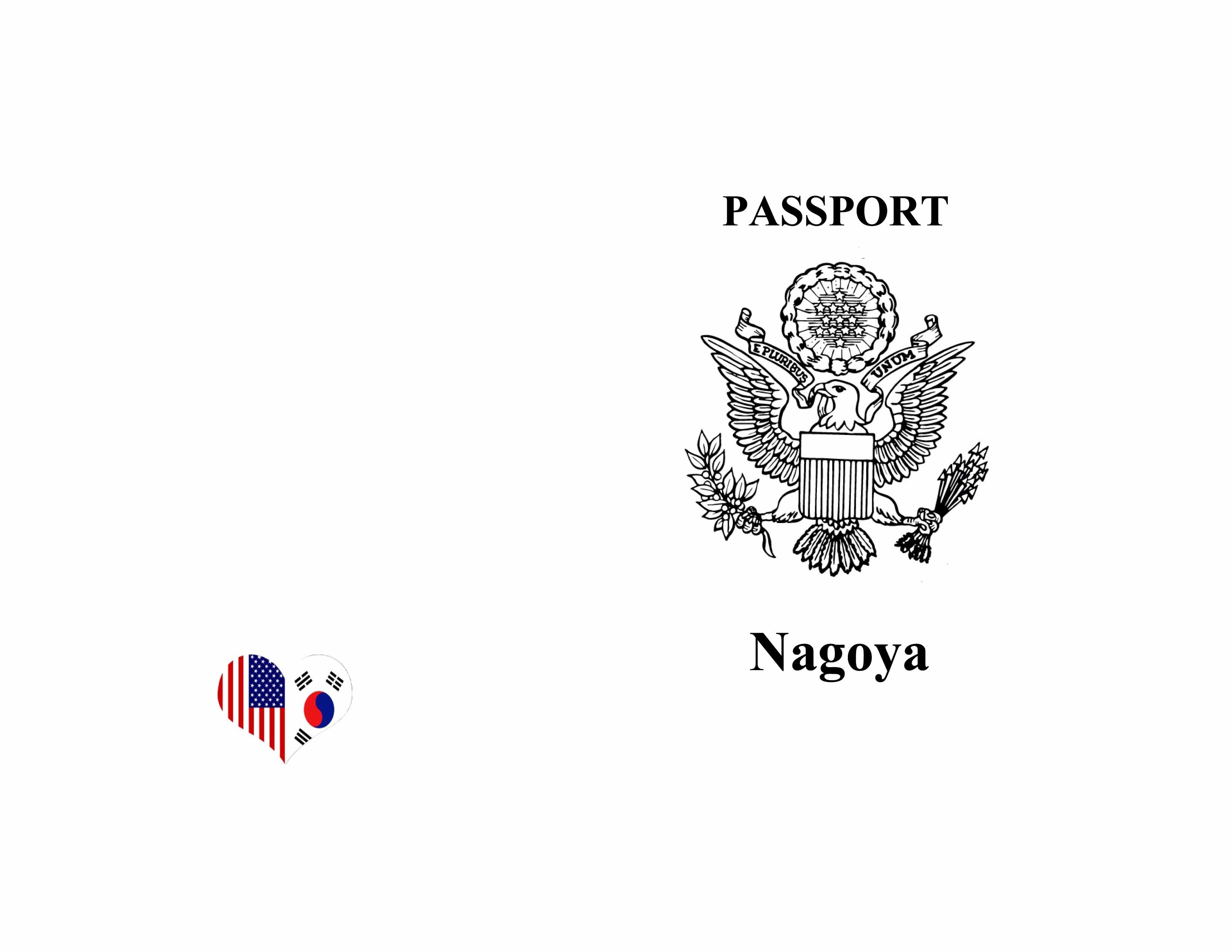 Passport Ceremony Program (outside)