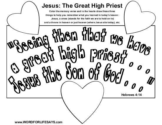 Hebrews 11 Coloring Page Coloring Coloring Pages
