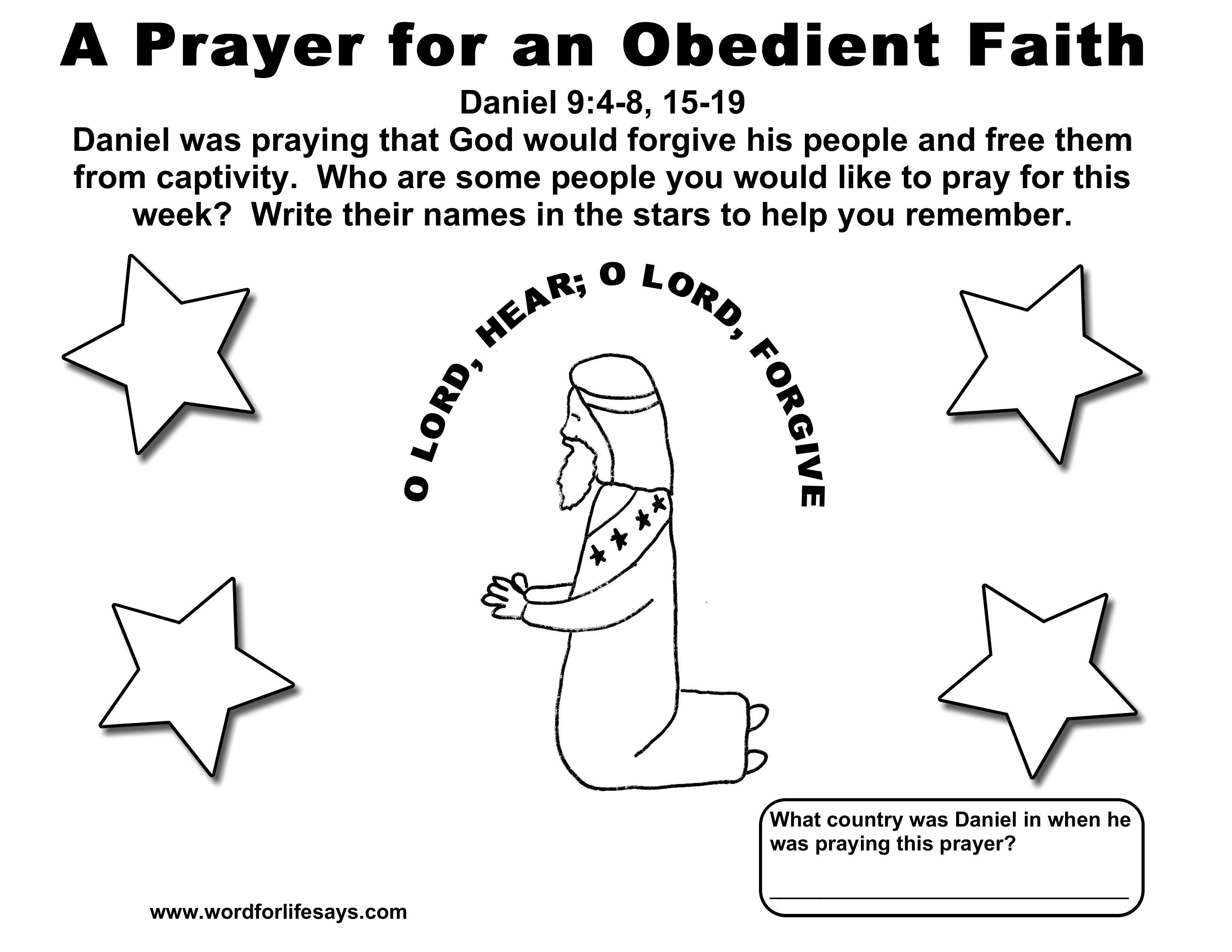 James Bible Preschool Worksheet