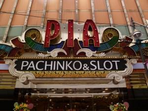 Pachinko slot arcade