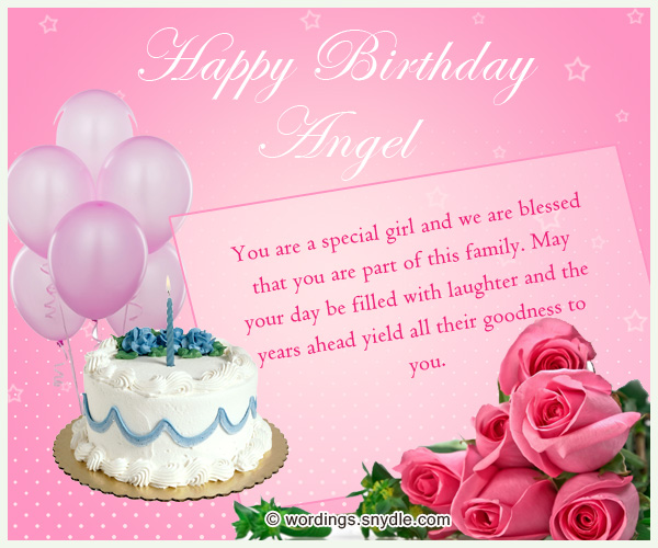 Happy Birthday Card Message For Sister – Birthday Card Message for Sister