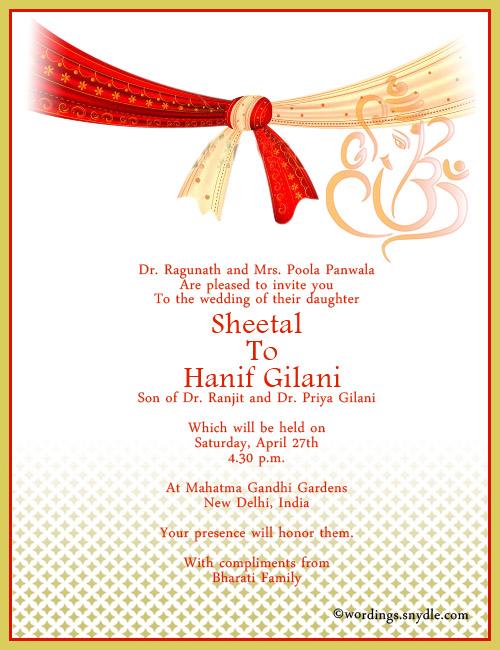Hindu Wedding Invitation Card Wordings Vertabox