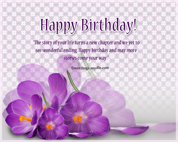 Inspirational Birthday Messages Wishes and Quotes