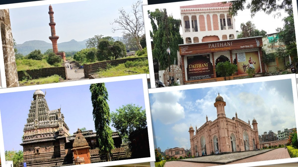 aurangabad collage