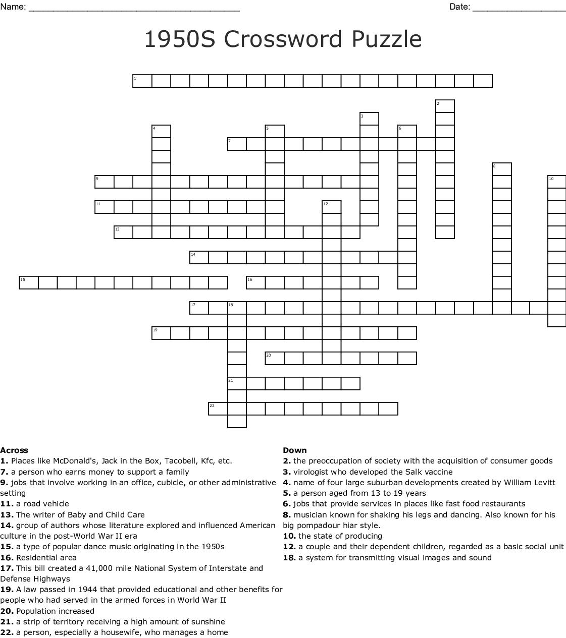 S Crossword Puzzle