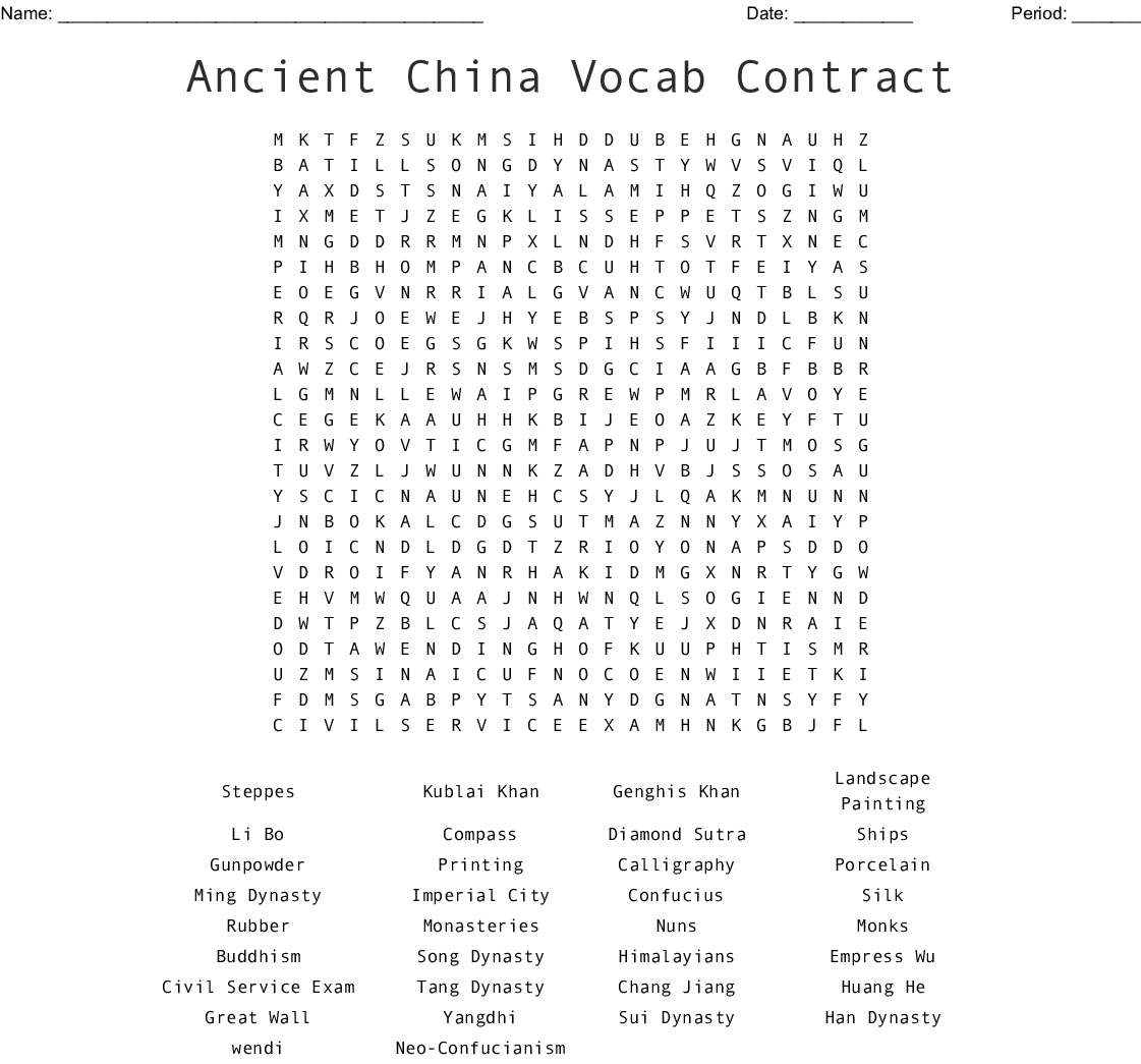 Ancient China Key People And Terms Word Search