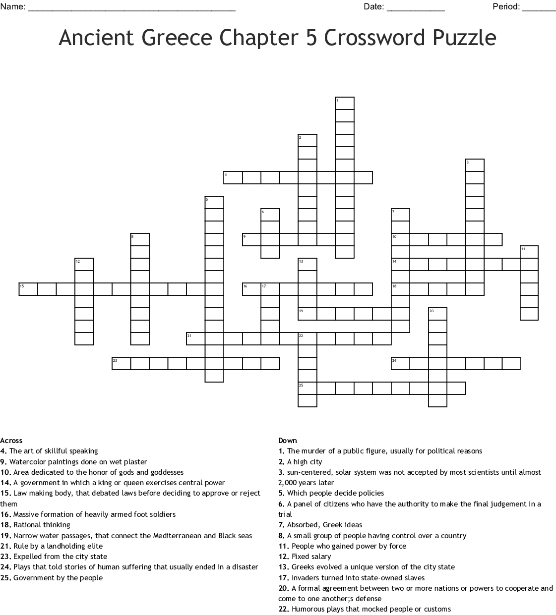 Ancient Greece Vocabulary Crossword