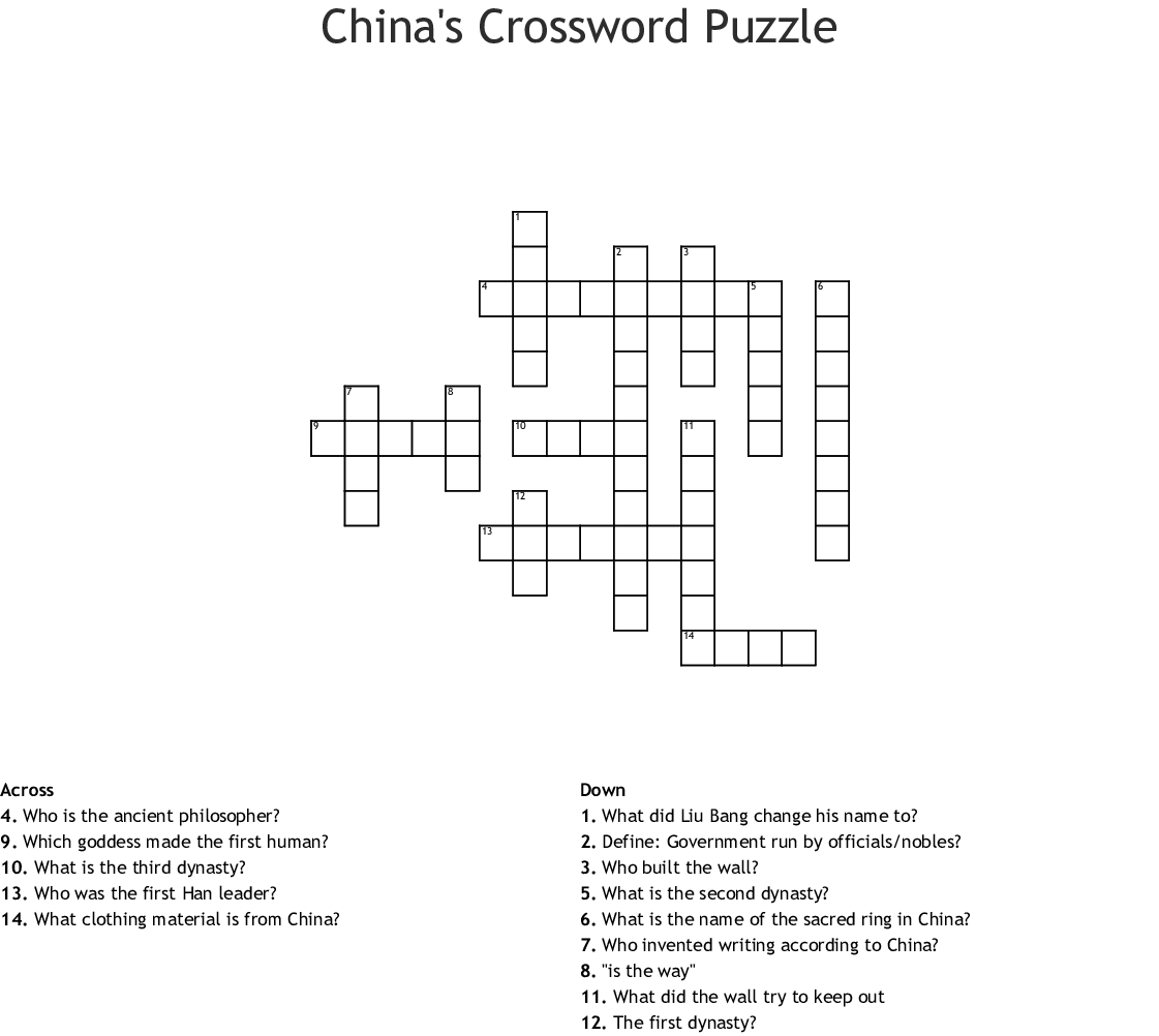 China S Crossword Puzzle