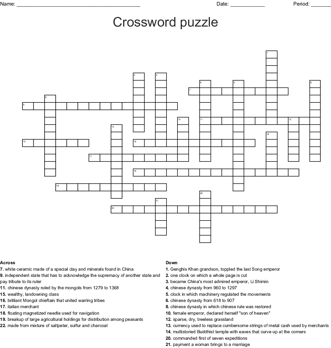 Chinese Inventions Word Search