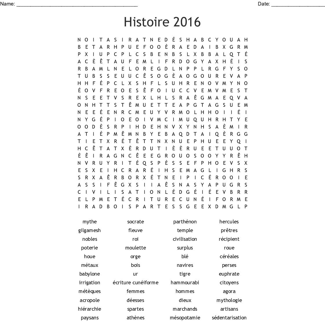 Similar To Mesopotamie 2 Word Search