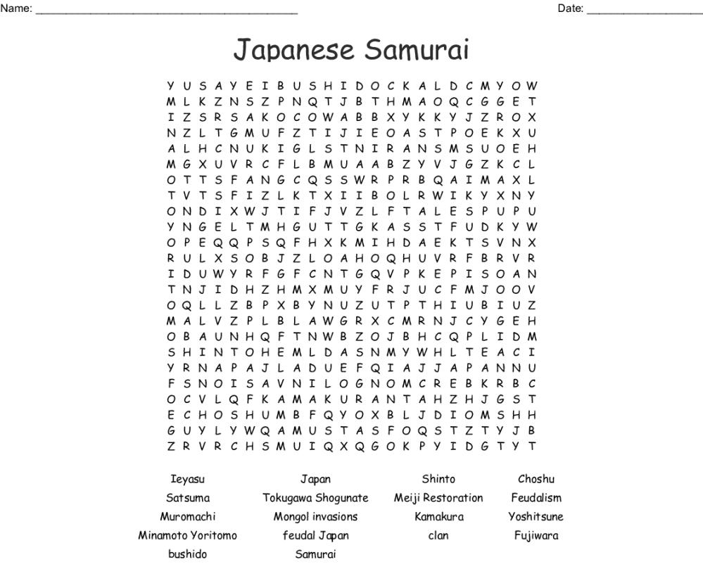 medium resolution of japanese samurai word search