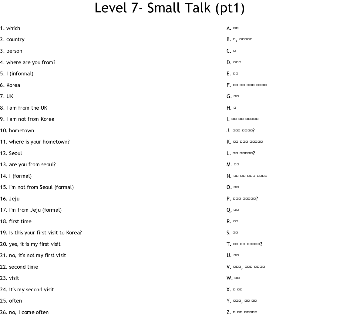 Level 7 Small Talk Pt1 Worksheet