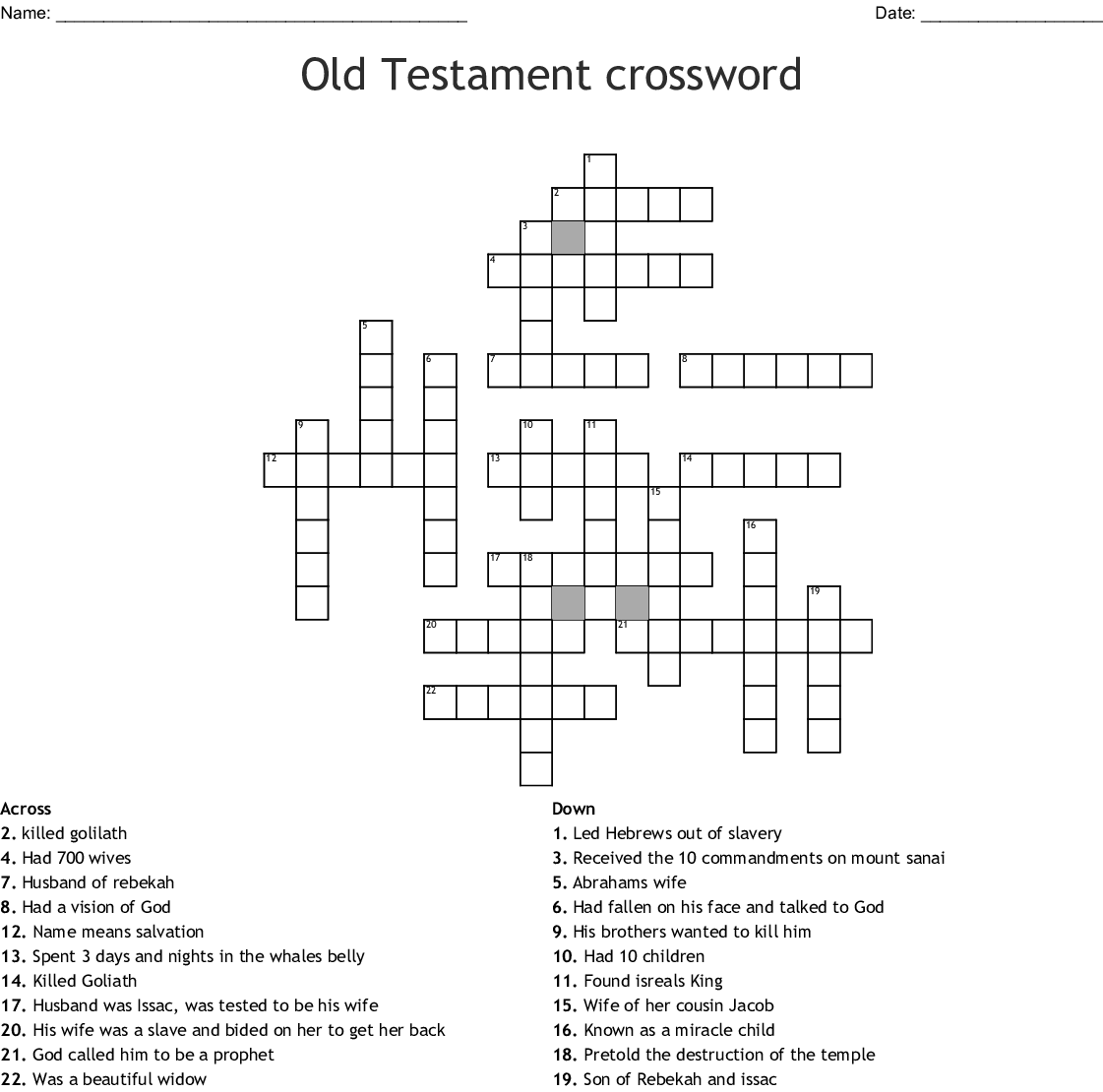 Hebrew Crossword Puzzle