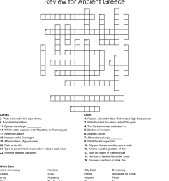 Ancient Greece Puzzles Worksheets   Printable Worksheets and Activities for  Teachers [ 1326 x 1121 Pixel ]