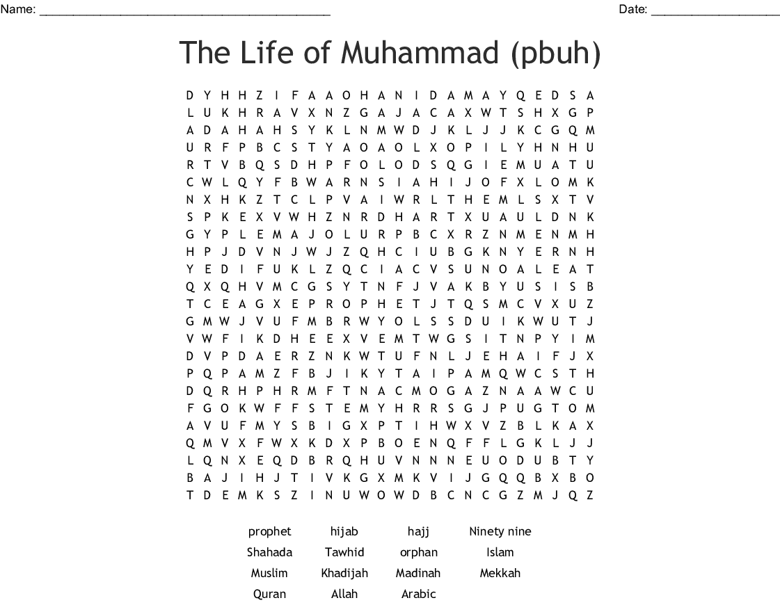 Prophets In The Quran Word Search