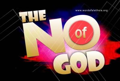 no of God