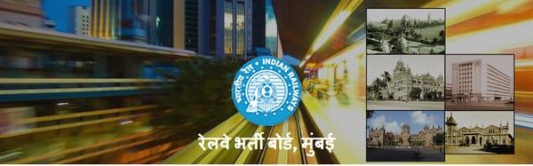 rrb mumbai recruitment logo