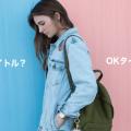 【なぜSEOに効果的?】ブログタイトルのつけ方「6つの方法」