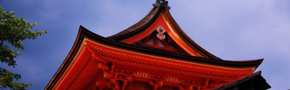 大阪自由行攻略 大阪旅遊必去景點和5天4夜行程推薦 - Skyscanner臺灣