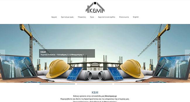 Κ&Μ Technical - Construction Company Kolyviras C. - Barberis I.