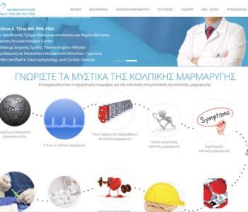 Stelios Tzeis - MD,PhD,FESC - Cardiologist - Arrhythmiologist Athens Greece
