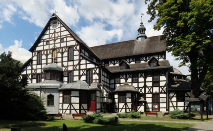 Eglise de la Paix à Swidnica