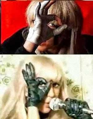 666 Lady Gaga