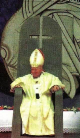 croix à l'envers